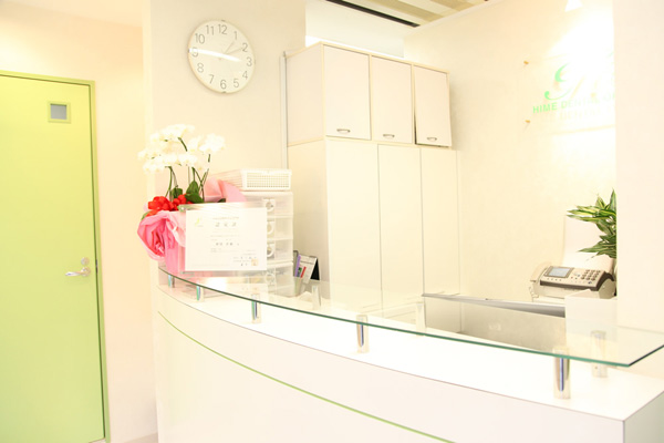 姫歯科室photo